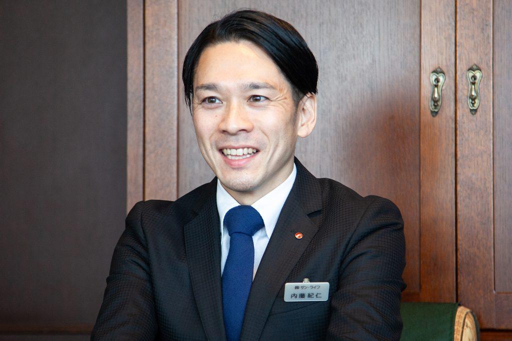 株式会社サン・ライフ 内藤様