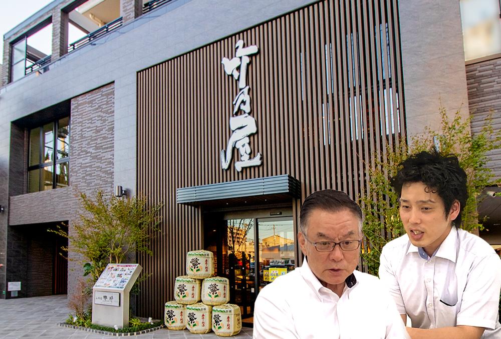 株式会社タケノ様