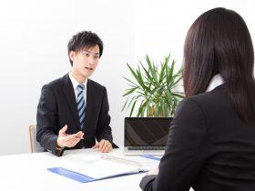 人事担当必見!人事評価制度の作り方・作る際のポイントを紹介