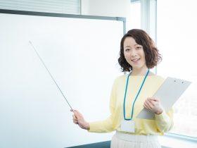 新人教育を任されたけどどうすればいい?うまく育成するためのポイントは?