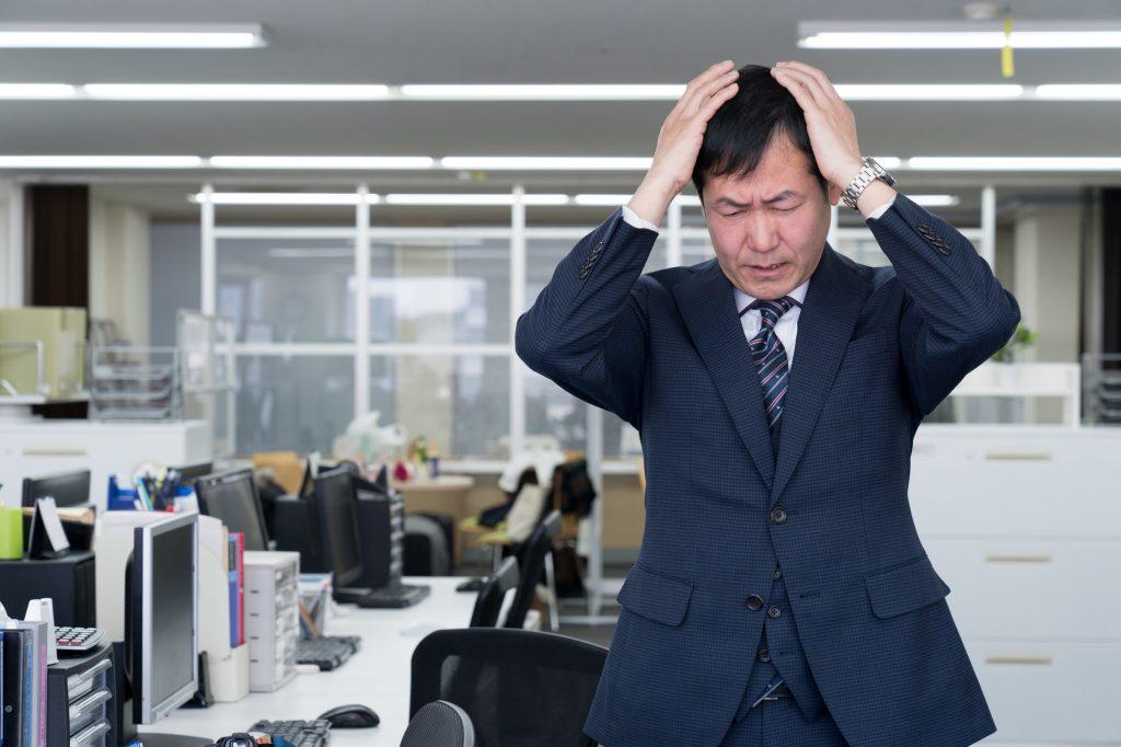 管理職の役割とは?管理職の悩み・ポイントについて紹介します!
